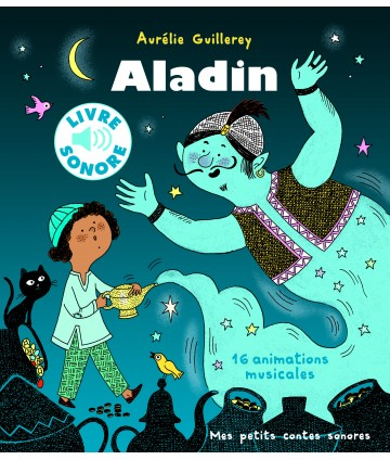 Aladin (MPCS)