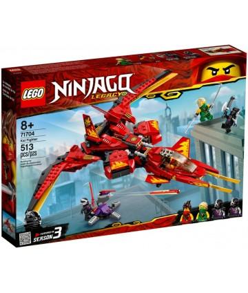 Lego Ninjago - Le superjet...